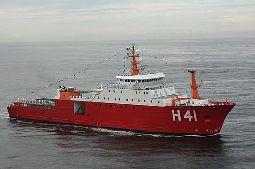 Navio Polar Almirante Maximiano – Marinha do Brasil